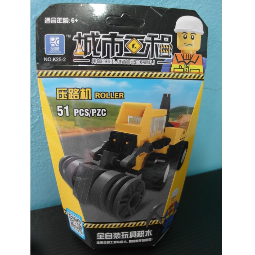 全新🔅益智玩具積木🔅