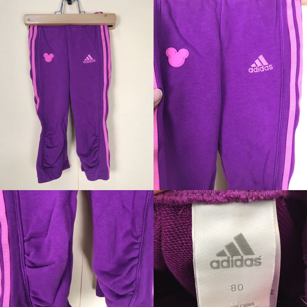 Adidas Disney Jogging pants