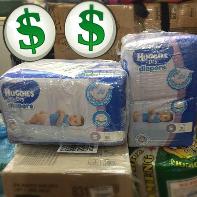 HUGGIES Dry Diapers (taped)_Small