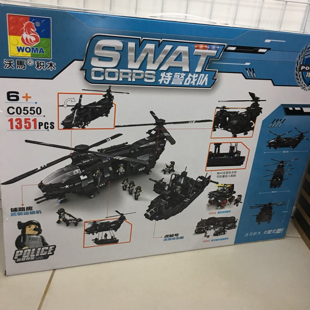 Lego Swat Corps Toys Games Blocks Building Toys On Carousell