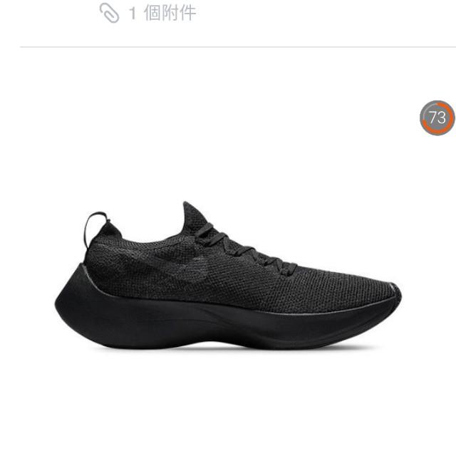 e3f04620dd0e Nike React Vapor Street Flyknit US12