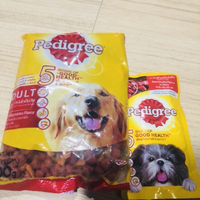 pedigree food