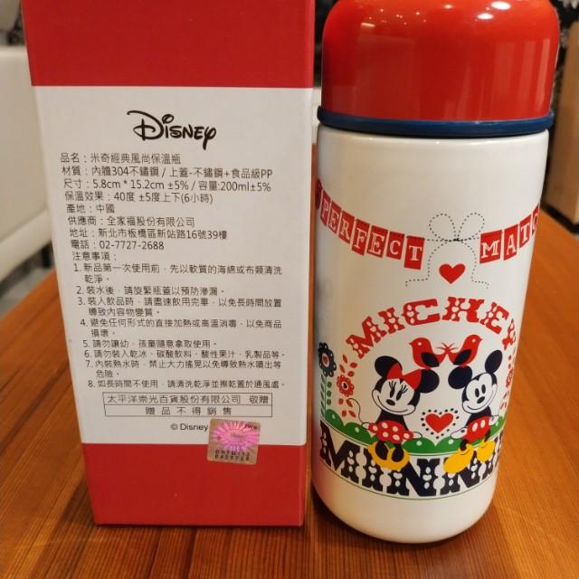 米奇經典風尚保溫瓶(sogo贈品)