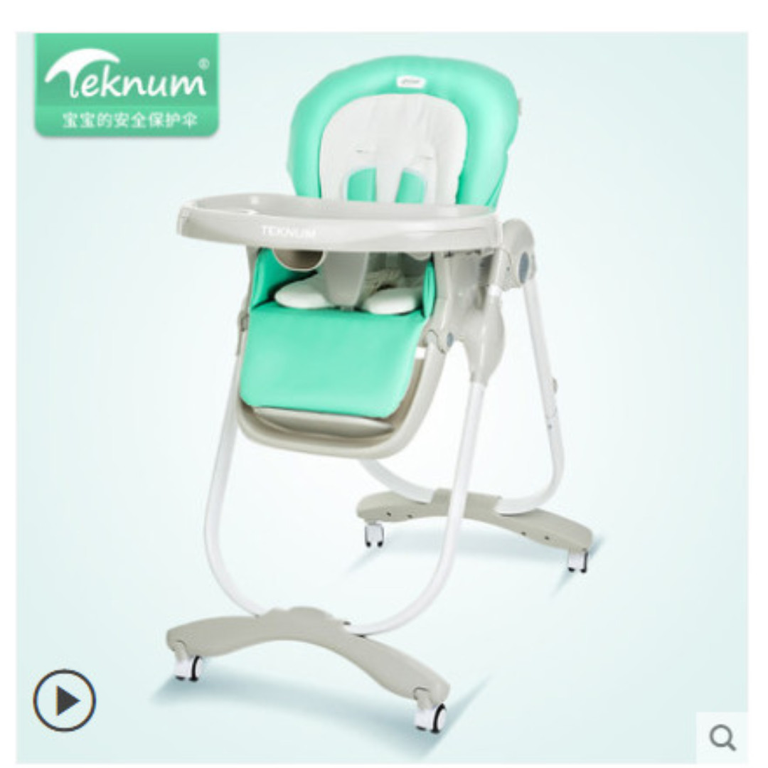 baby dining chair. Photo Baby Dining Chair Z