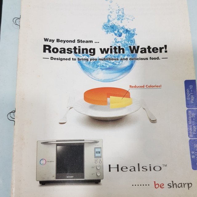 Water Oven- Superheated Steam Cooking