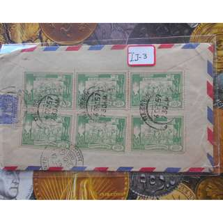 BRITISH BURMA - 1957 - BASSEIN -> RANGIEM, india - MANY STAMPS - POST CARD / POSTAL HISTORY - ij03