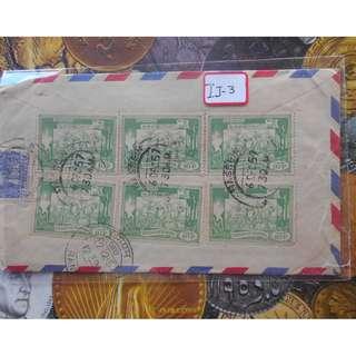 BRITISH BURMA - 1957 - BASSEIN -> RANGIEM, india - MANY STAMPS - POST CARD / POSTAL HISTORY - ij03
