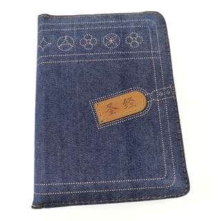 Small and Light Weight Chinese Mandarin Bible In Blue Jeans Zipper Cover