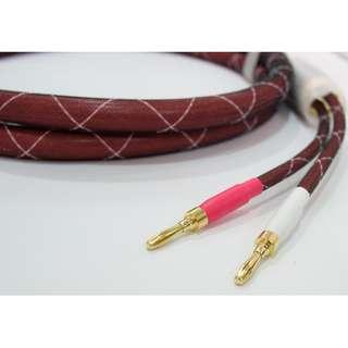 High End Speaker Cable - Scarlet I / II