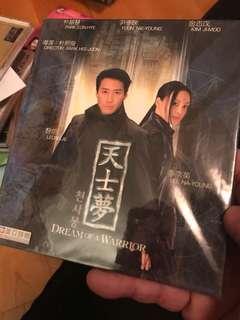 天士夢-黎明,李奈英 VCD