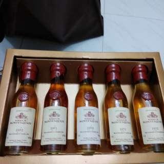 珍藏年份雅文邑酒辦一盒5支x30m l禮盒。