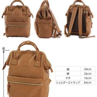 Anello backpack Bag leather Authentic