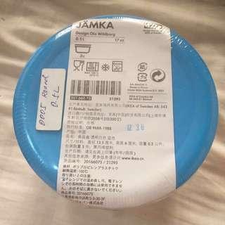 IKEA Jamka Food Storage
