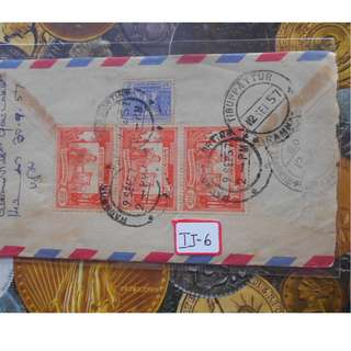BRITISH BURMA - 1957 -  MANY STAMPS - > Ramnad , india  POSTAL COVER HISTORY - ij06