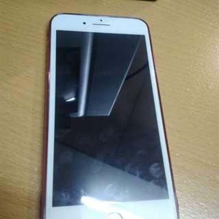 Iphone 7 plus hdc