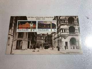 香港電力一百年紀念小全張