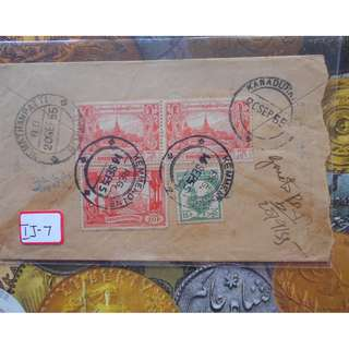 BURMA / BRITISH BURMA - 1955 -  MANY STAMPS - > Ramnad , india  POSTAL COVER HISTORY - ij07