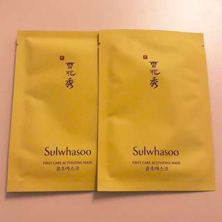 Sulwhasoo First Care Activating Mask x 2
