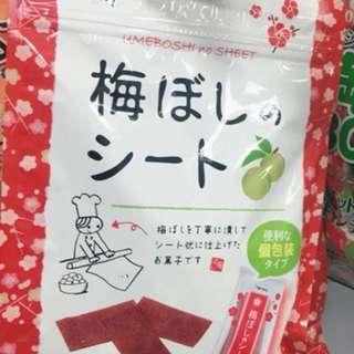 日本原裝 ifactory 梅片大容量(40g)/包,共17包/一袋