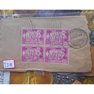 BURMA / BRITISH BURMA - MANY STAMPS -  1953 WAKEMA -> Ramnad , india POSTAL COVER HISTORY - ij08