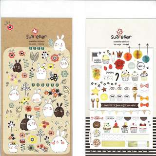 Cute Multipurpose Suatelier Stickers from Korea
