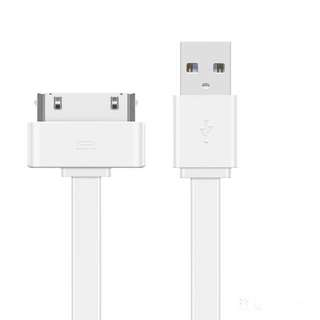 iPhone & iPad Charge Cable