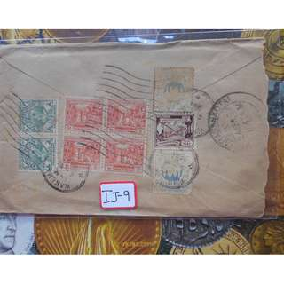 BURMA / BRITISH BURMA - MANY STAMPS -  1952 WAKEMA -> Ramnad , india POSTAL COVER HISTORY - ij09