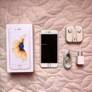 IPhone 6S // 64GB // GOLD