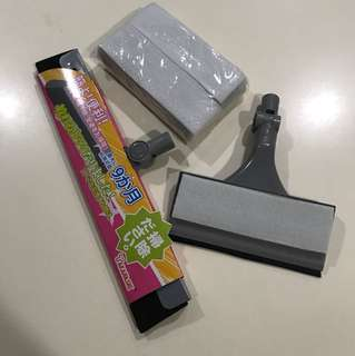 To Bless : Cleaning tools