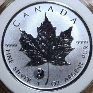 Canadian Silver Maple 2016 - Yin and Yang Privy - Reverse Proof