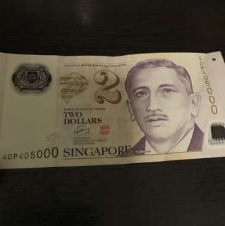 Singapore two dollars special number