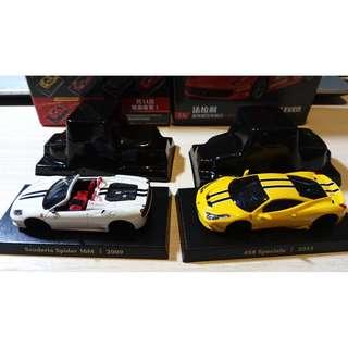 7-11 法拉利經典模型車組合 (1:64) Ferrari Scuderia Spider 2009;458 Speciale 2013