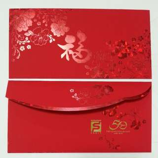 2018 Singapore Pool Private Red Packet