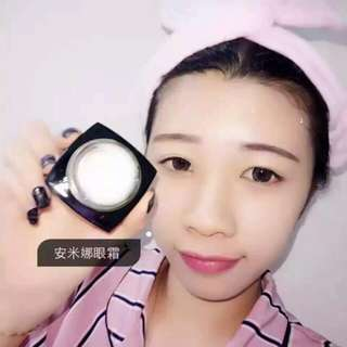 Anmyna Eye Cream