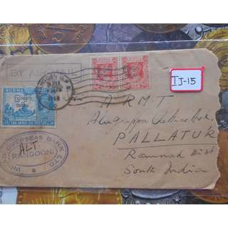 BURMA / BRITISH BURMA - MANY STAMPS -  1948 RANGOON -> PALLATUR , india POSTAL COVER HISTORY - ij15