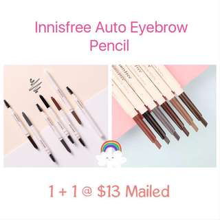🛍1+1 Sales! Innisfree Auto Eyebrow Pencil
