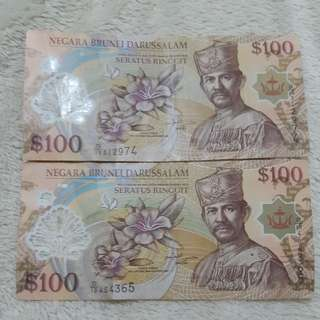 Brunei 2pcs Hundred Dollars Note