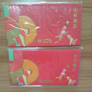 (2 avail)UOB Angbao Red Packet
