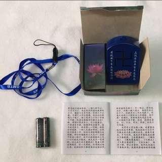 CLEARANCE SALES {Electronic Gadget - Radio}  BN Amitabha Buddha 佛経播音机