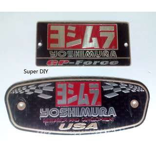 Japan yoshimura motor gp exhaust aluminium sticker