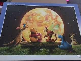 Disney puzzle Winnie the Pooh