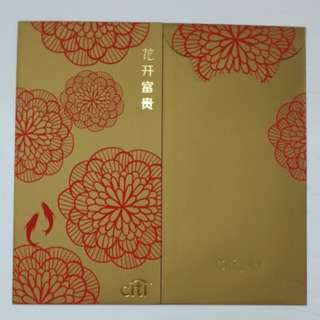 2018 Citigold Red Packet