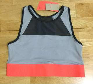 REPRICED: H&M Sports Bra