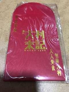 Tai Lei Loi Kei Macau 大利来记 Hong Bao Red Packets