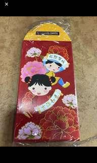 Tong Garden Hong Bao Red Packets