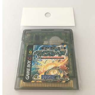 Beyblade: Fighting Tournament - Game Boy Color (JAPANESE VINTAGE)