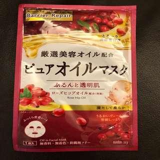 最新日本 Barrier Repair 玫瑰果油亮肌保濕面膜 兩片(如圖) , $25/2 片。  茘枝角交收或另加郵寄費$5.0(郵寄不包風險)。