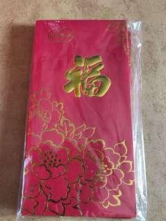 10 pcs Mastercard Hong Bao Red Packets