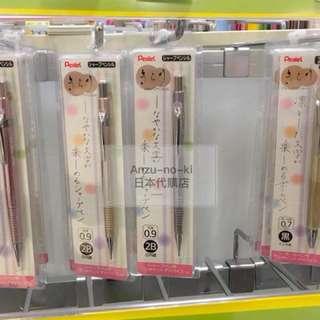 日本大熱賣!!!! ぺんてる株式会社 Pentel 鉛芯筆