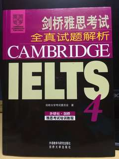 IELTS 4 模擬試卷連CD